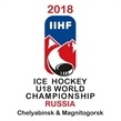 Logo for U18 Worlds